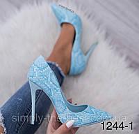 Туфлі жіночі класичні  голубі,під рептилію, фото 1
