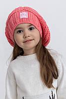 Шапка детская 126R004 цвет Коралловый