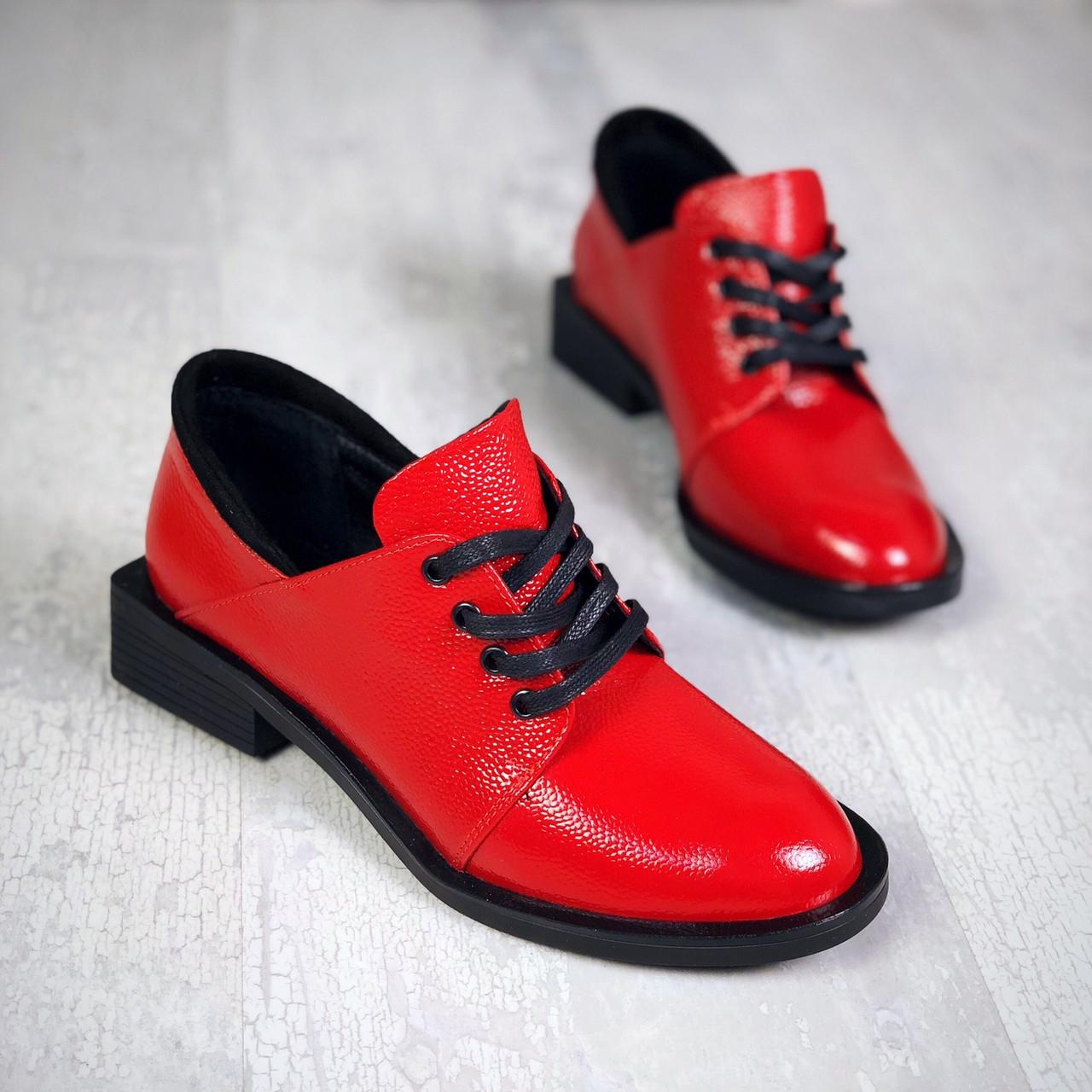 Кожаные туфли на шнуровке 36-40 р красный блеск