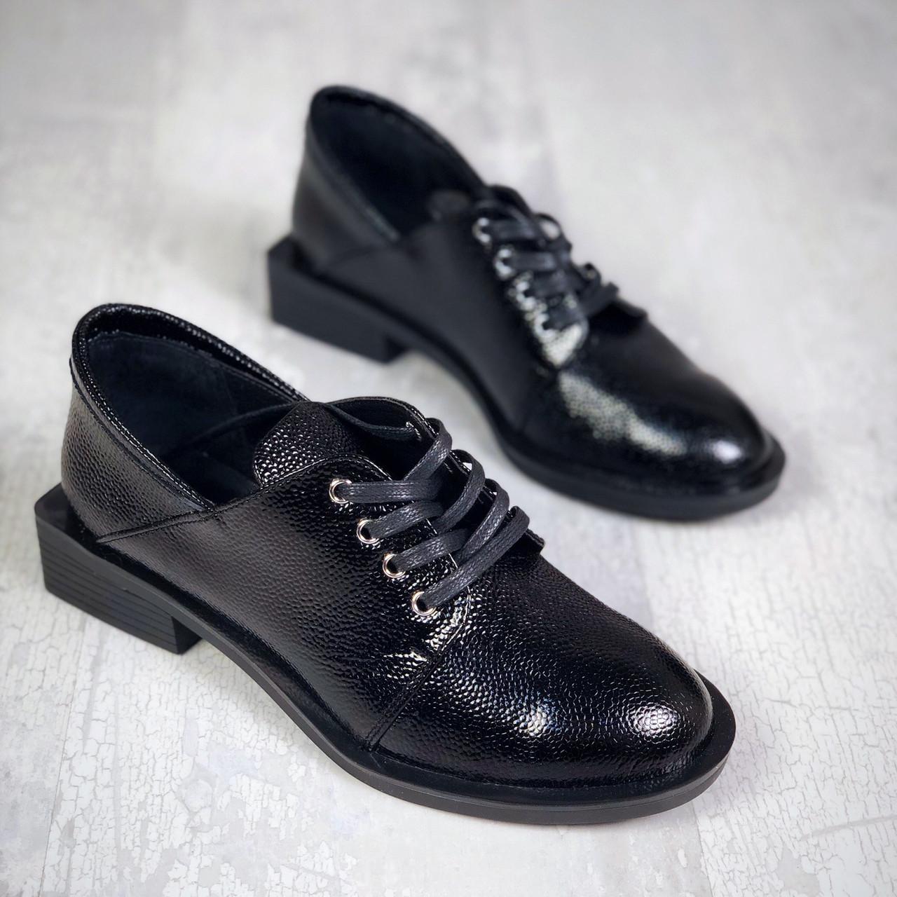 Кожаные туфли на шнуровке 36-40 р чёрный блеск