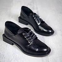 Кожаные туфли на шнуровке 36-40 р чёрный блеск, фото 1