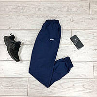 Спортивные штаны синие Nike (Найк)