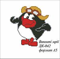 ДК-042  Формат  А5
