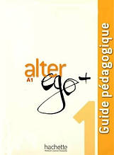 Alter Ego+ 1 Guide Pédagogique / Книга для учителя