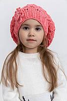 Шапка детская 126R007 цвет Коралловый