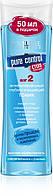 EVELINE cosmetics 200мл PURE CONTROL антибактериальный тоник глубоко очищающий