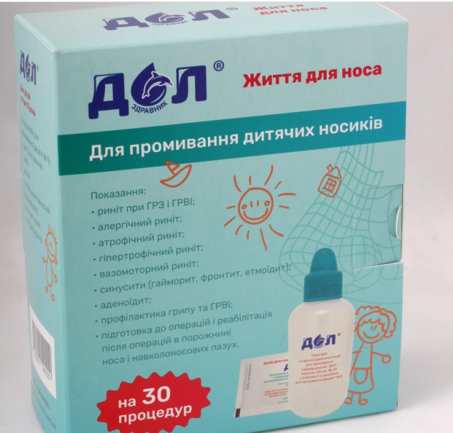 Долфін-Детское устройство для промывания носа (ДОЛ с средством на 30 процедур для детей)