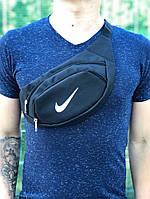 Мужская бананка Nike Чёрная