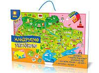 Магнітна карта-пазл Мандруємо Україною