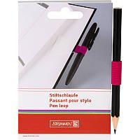 Петля для ручки, Розовая