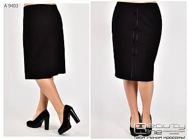 Элегантная женская юбка в деловом стиле  батал с 46 по 64 размер, фото 2