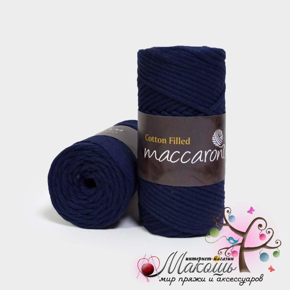Хлопковый шнур Maccaroni Cotton Filled 3 мм, №659, т. синий