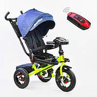 Детский трехколесный велосипед 6088 Best Trike ДЖИНС , НАДУВНЫЕ КОЛЕСА , поворотное сиденье , с пультом
