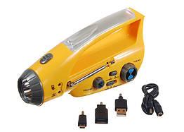Светодиодный динамо-фонарь с радио FT-FL-03