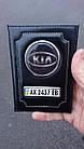 Обкладинка для автодокументів Kia, фото 4