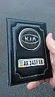 Обкладинка для автодокументів Kia, фото 5