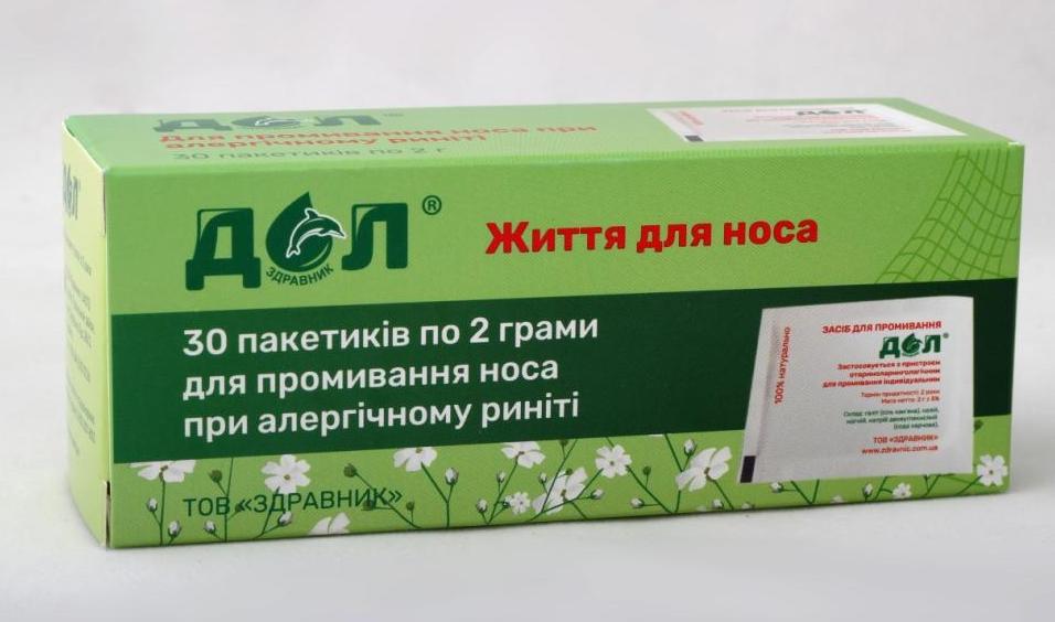 Долфін саше для промывания носа для взрослых 30 процедур рецепт 2 - для устройства для промывания носа 240 мл