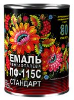 ЭМАЛЬ ПФ-115С Стандарт Светло - серая 0.9кг