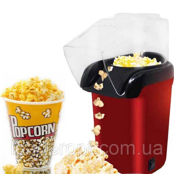 [ОПТ] 1200w машинка для попкорна