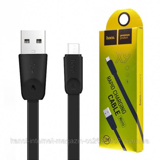 USB кабель Hoco X9  micro USB 1m, дата кабель, шнур переходник