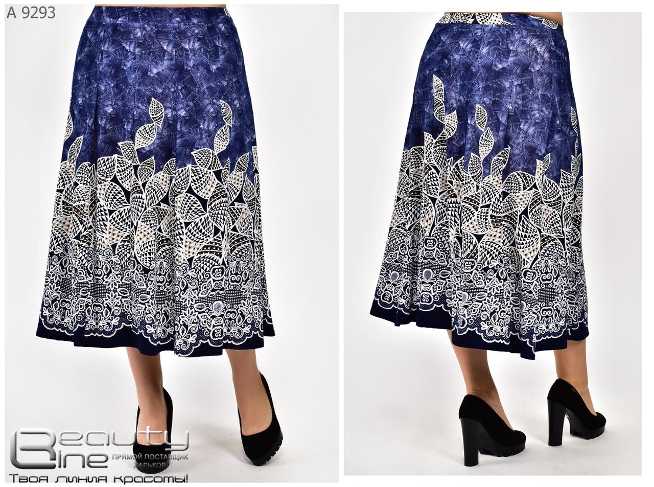 Летняя женская юбка из принтованного масла купон  батал с 62 по 70 размер