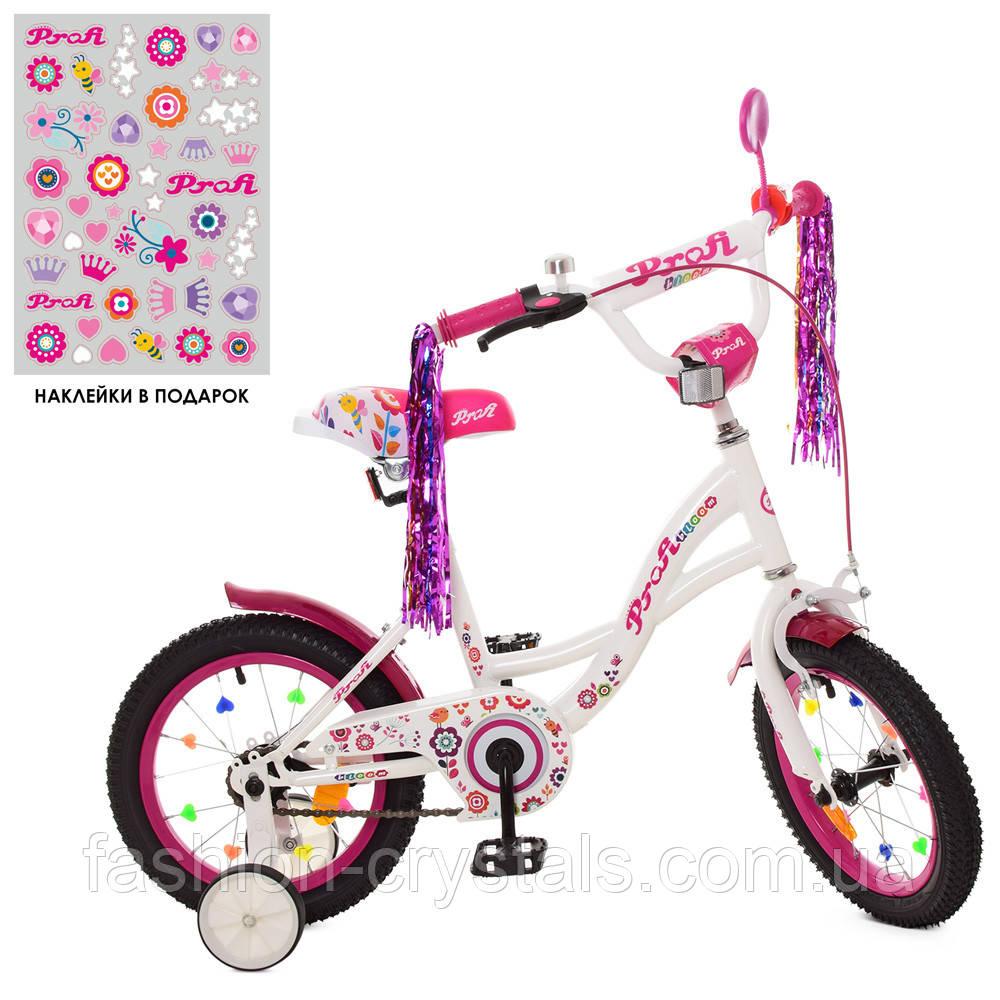 """Детский велосипед Profi Bloom 16"""""""