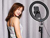 Кольцевая лампа для блогеров (26 см. диаметр кольца)