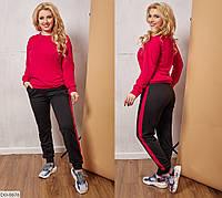 Спортивный костюм женский весенний двунить батал 50-52 54-56 58-60 размер Новинка 2020 есть цвета