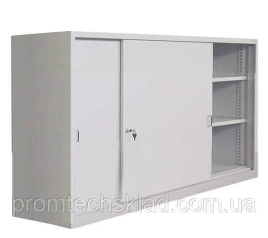 Шкаф-купе офисный металлический
