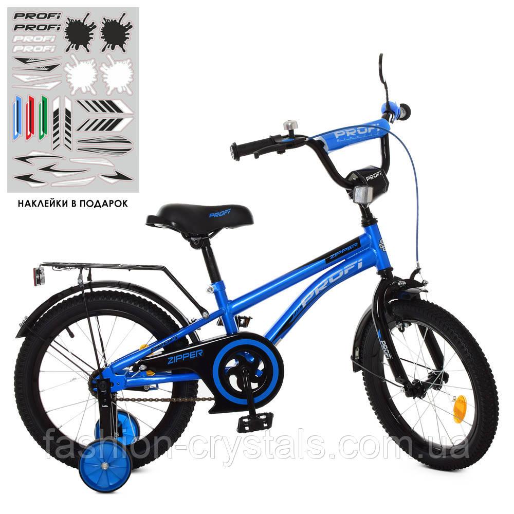 """Детский велосипед Profi zipper 16"""""""