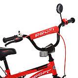 "Детский велосипед Profi zipper 16"", фото 7"