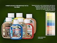 Пигментный концентрат Спектр Colormix Оливковый