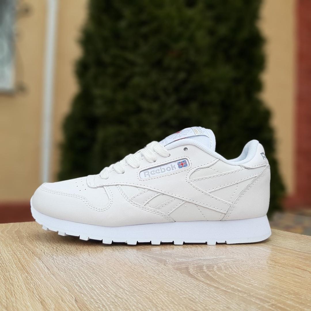 Кроссовки женские Rеebok classic белые