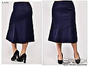 Женская юбка-годе чёрная батал с 52 по 62 размер, фото 3