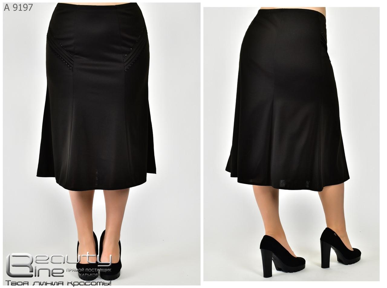 Женская юбка-годе чёрная батал с 52 по 62 размер