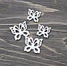 Бабочки -белые дерев. *4 шт