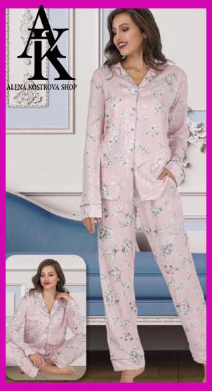 Жіноча сатинова піжама Le'Maries