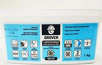 Мастика Гидроизоляционная GROVER MW 301 4 кг