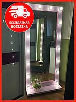Гримерное напольное зеркало на подставке Лавандовое Розовое