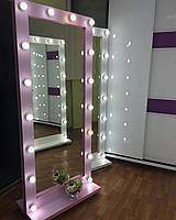 Гримерное підлогове дзеркало на підставці Лавандова Рожеве
