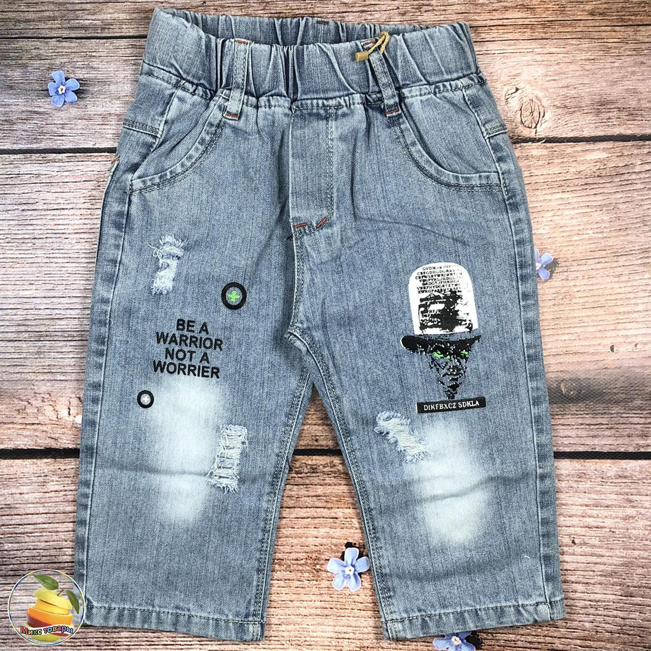 Детские джинсовые шорты Размеры: 4,5,6,7,8 лет (20227)