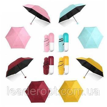 Міні - парасольку компактний зручний в чохлі капсула кишеньковий легкий маленький червоного кольору ОПТ