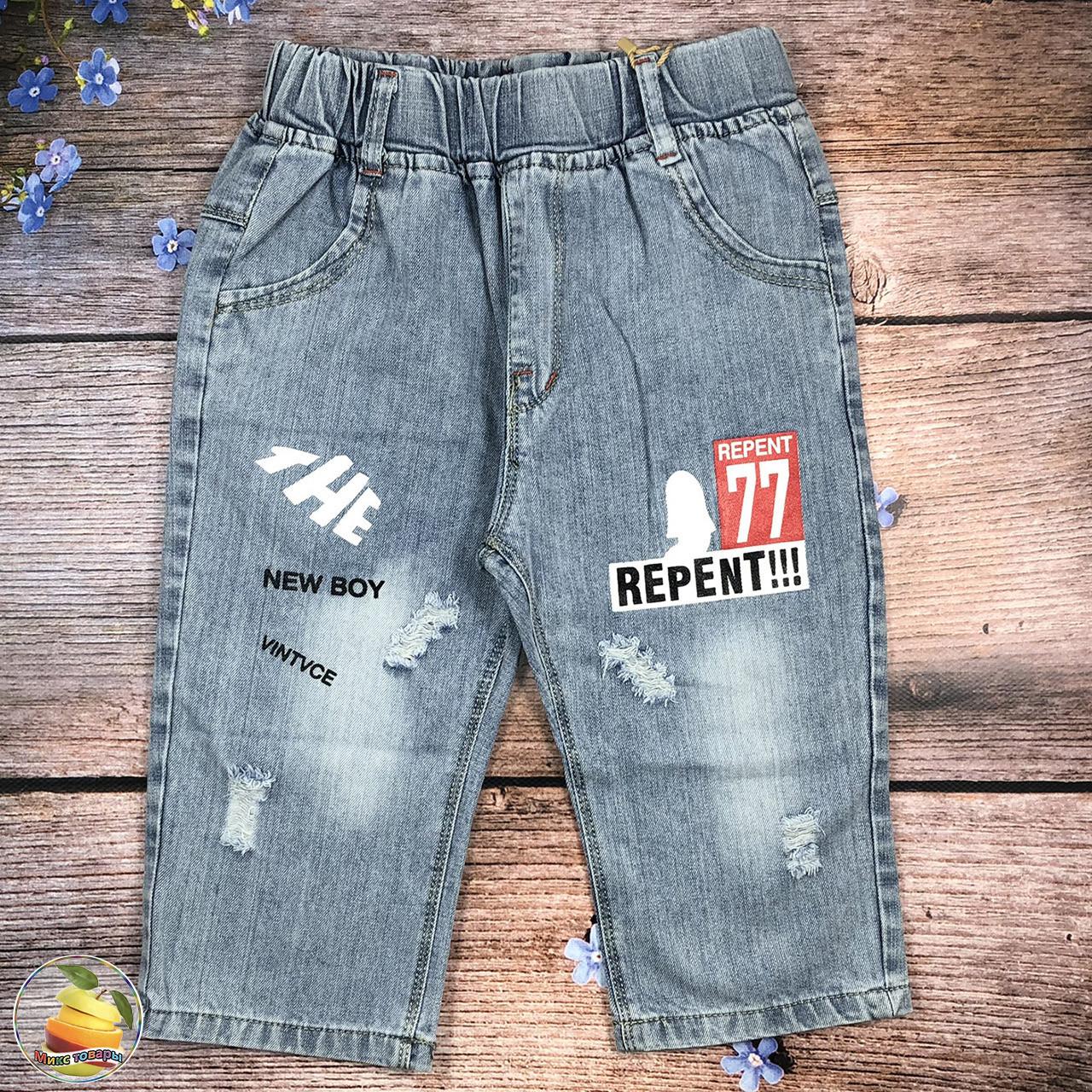 Джинсовые шорты для мальчика Размеры: 8,9,10,11,12 лет (20228)