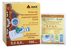 Пластир бактерицидний 6х8см для фіксації внутрішньовенного катетера 100шт