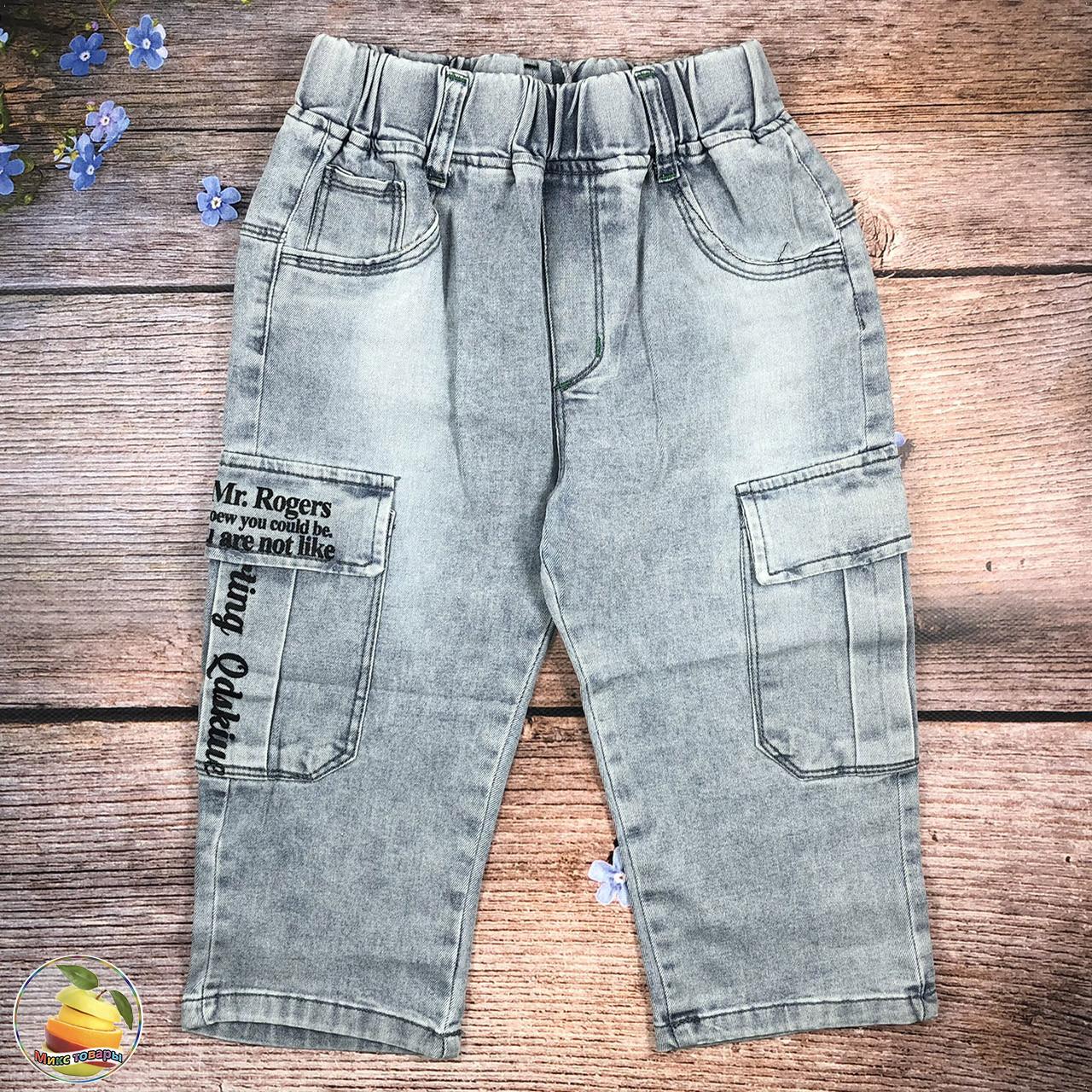 Джинсові шорти з накладними кишенями Розміри: 8,9,10,11,12 років (20231)