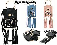Сумка-клатч Aga Dragonfly (черный, розовый, синий)