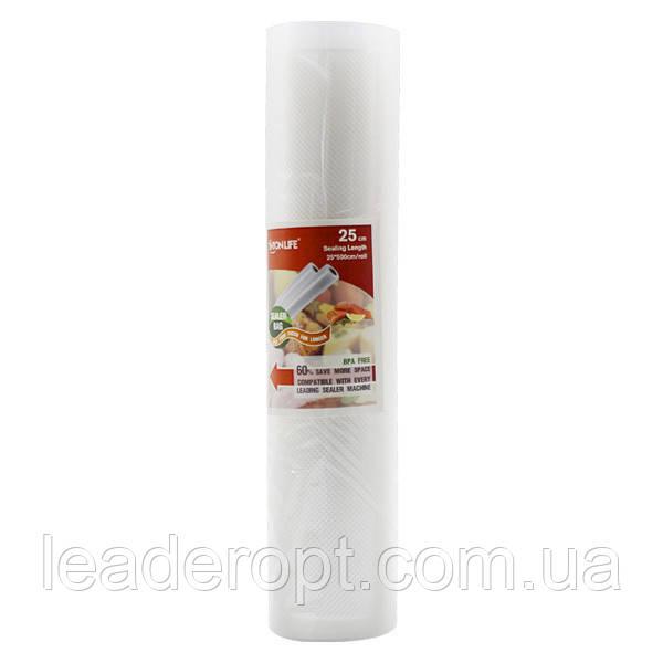[ОПТ] Пленка для вакуумного упаковщика 25 cv