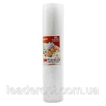 [ОПТ] Плівка для вакуумного пакувальника 25 cv