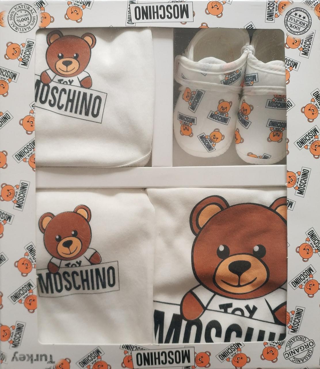 Moschino, набор для новорожденного, 5 предметов