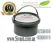 Грязь лечебная озера Сиваш 1 кг Целебная грязь имеет сертификат качеста